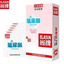Elasun condom 10pcs/lot smooth Hyaluronic Acid slim condoms for men prezervatif Sex safer contraception product