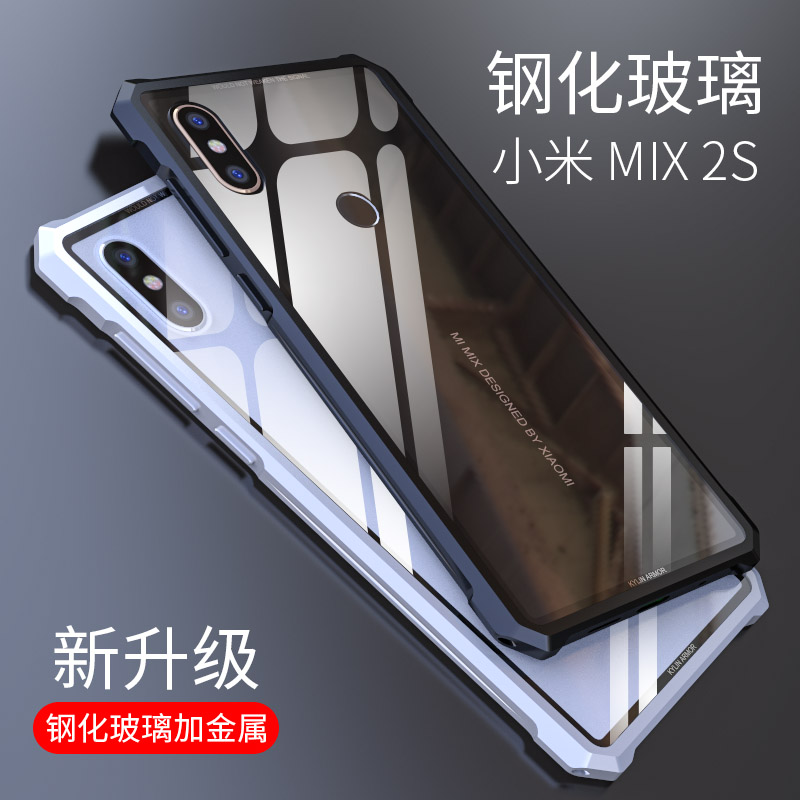 best service 048f3 1fc96 US $18.0 |For Xiaomi Mi Mix 2S Case Shockproof Cover Tempered Glass +metal  Bumper Armor Case For Xiaomi Mi Mix 2S Mix2S Case 5.99