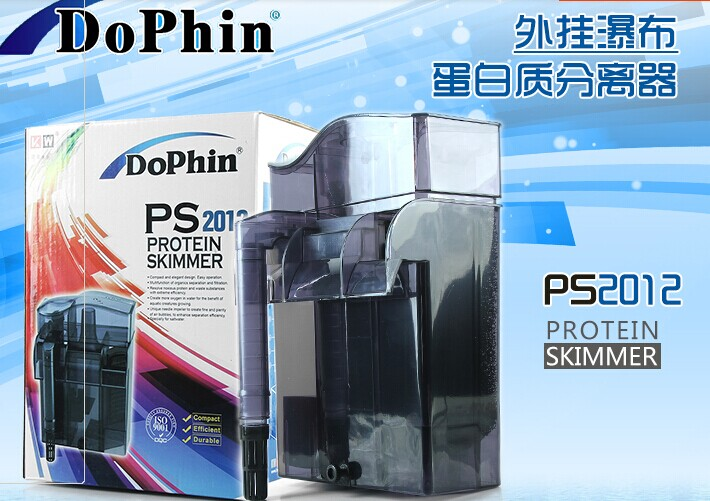 aquarium hanging protein skimmer 500L h for less than 200L marine tank compact efficient durable