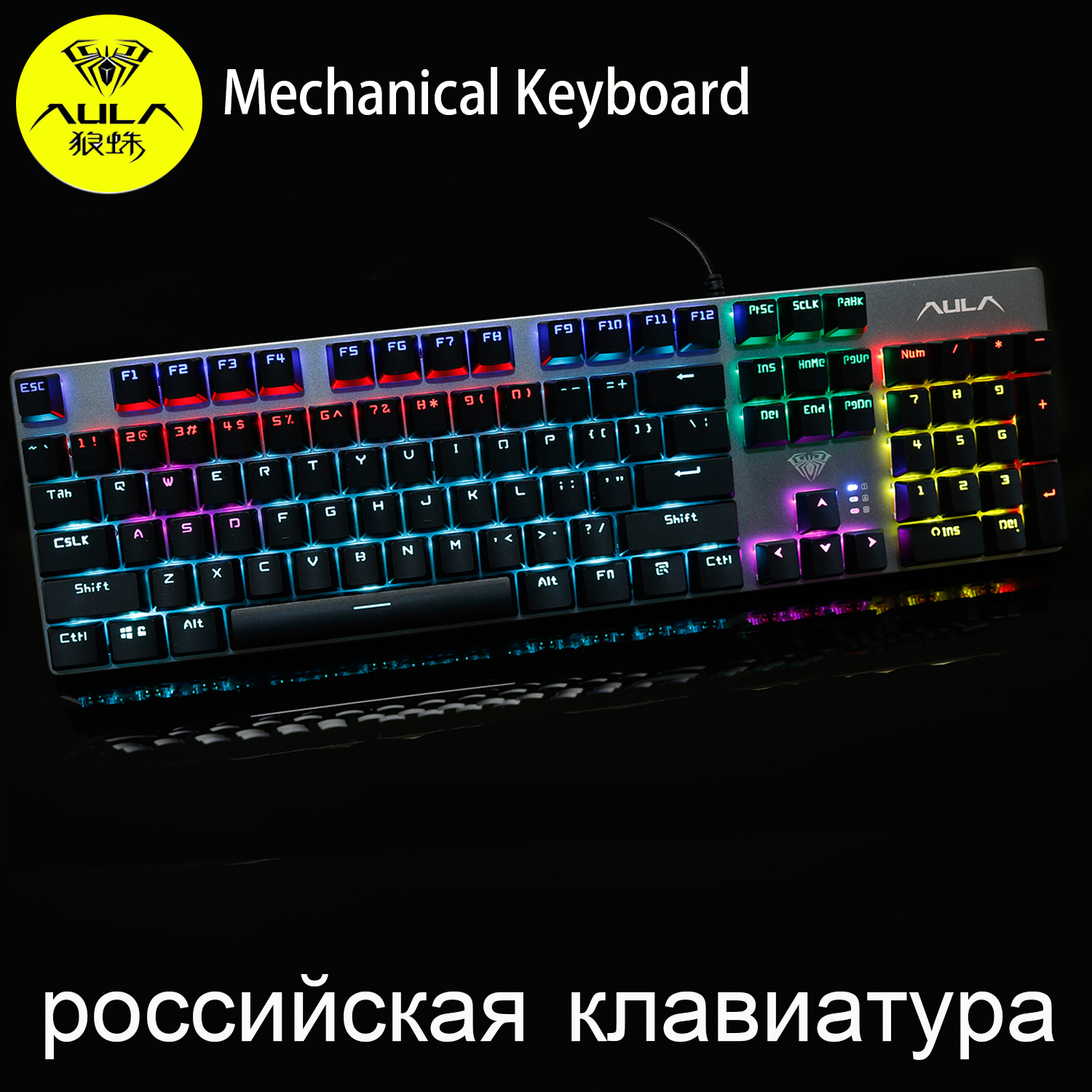 Metal Mechanical Keyboard 104Key Anti-ghosting For Computer With Russian Arabic Hebrew Spanish USB Wired Backlit Gaming Keyboard