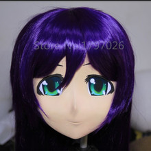 Top Quality Handmade Female Letax Face Mask Cosplay Kigurum Crossdresser Japanese Anime Fetish Role Full Head Masks