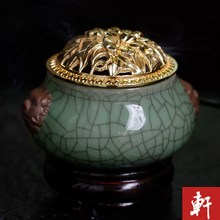 Longquan celadon pieces incense pierced engraved sawdust thermostat electronic fragrance powder