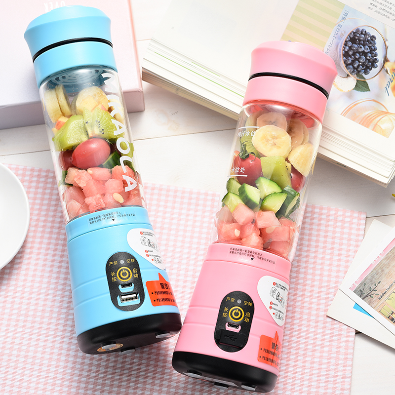 Juicing Cup Electric Portable Juicer Home Automatic Fruit and Vegetable Multi-function Students Mini Small Juice Machine jiqi household portable 2 cup juicers mini electric automatic juicing machine 300w power for juicing mixing stirring