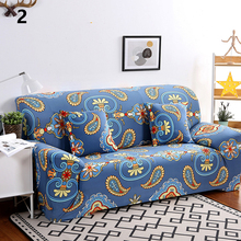 Flower Floral Printing Elastic Spandex Slipcovers Sofa Cover Removable Stretch All-inclusive Couch Case Cover for Living Room цена 2017