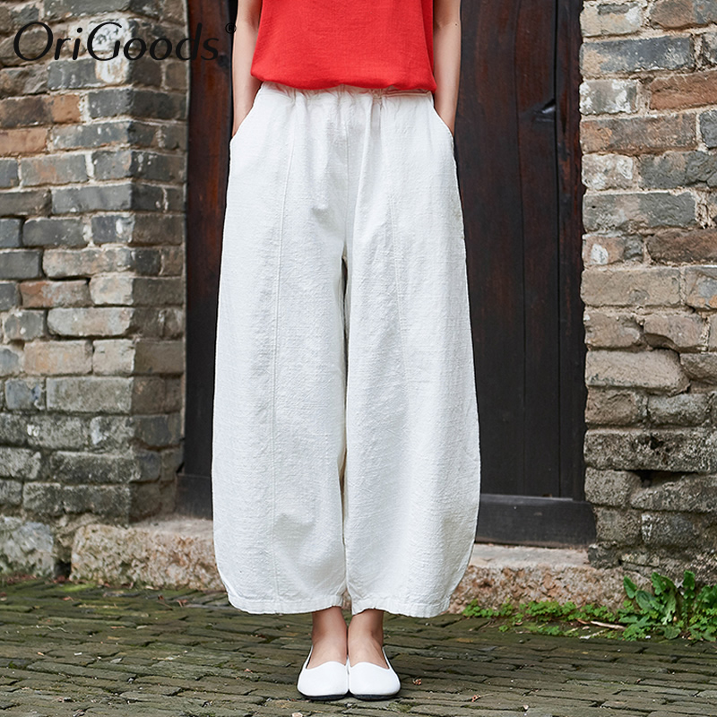 OriGoods Vintage Ramie Harem   Pants   Women 2019 New Summer   Pants     Capris   Elastic waist Solid Original White Harem Trousers B252
