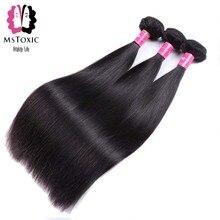 Mstoxic Peruvian Straight Hair Bundles