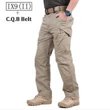 TAD IX9(II) Militar Tactical Cargo Pants Men Combat SWAT Army Military Pants Cotton Pockets Paintball Clothing Casual Trousers