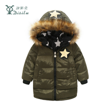 DISITU Brand 2017 Hot Sale Boys Winter Long Down Jackets Girls Outerwear Coats Fashion Hooded Thick Warm White Duck Down Jackets