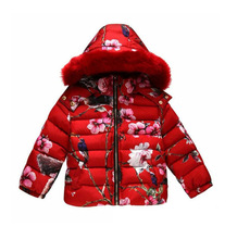 New Girls Outerwear & Coats Fashion Girls Jacket Animal Print Baby Girls Winter Coat with Hooded Zipper Winter Jacket for Girls