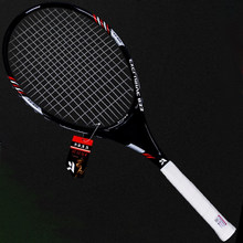 Proffisional Technical Type Carbon Aluminum Alloy Tennis Rackets Raqueta Tenis Racket Racchetta Tennisracket Tennis Racquet(China)