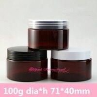50 pcs/lot 100g En Plastique Épaissie PET Peut Ambre Couleur Pot w/Noir/Blanc/Clair Cap 3.5 oz gros en plastique pots et conteneurs