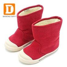Зимние ботинки для малышей; Новинка года; Плюшевые ботинки для девочек и мальчиков; фирменные теплые детские ботинки без застежки; цвет розовый, черный; модные зимние ботинки