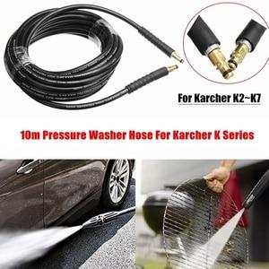 Image 5 - 10m de alta pressão e lavadora água limpa mangueira lavagem carro para karcher k2 k3 k4 k5 k6 k7