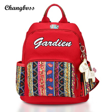 Большой Ёмкость рюкзак для мамы Новый Дизайн национальный колорит рюкзак для подгузников Новинка 2017 года Рюкзаки Mochila Feminina