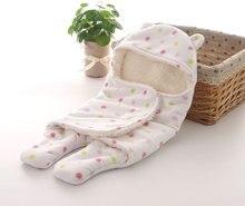 Warm Baby Sleeping Bag