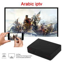 IPTV tv box HaosiHD satellite receiver with Iptv europe 1 year account free3300 Arabic Italy Sweden