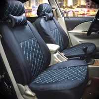 高級自動車シートカバーインテリアケース用シート車用bmw e46 kiaプジョー308吉利lada vwゴルフ5 7ホンダシビックトヨタカローラ
