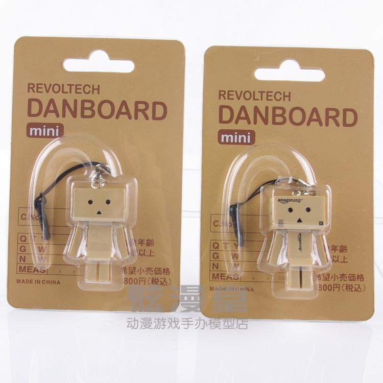 *NEW* Yotsubato! Danboard modelfigure Phone Strap Charm  New in original Box new