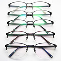 Óculos de Armação Homens E Fundo de moda Novo Padrão Restaurar Maneiras Exceder Luz Vai Enquadrar Óculos de Metal Meia Armação de óculos de Miopia