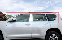 For Toyota Land Cruiser Prado FJ150 2010 2018 Stainless Steel Full Window Sill Trim Decoration Trims