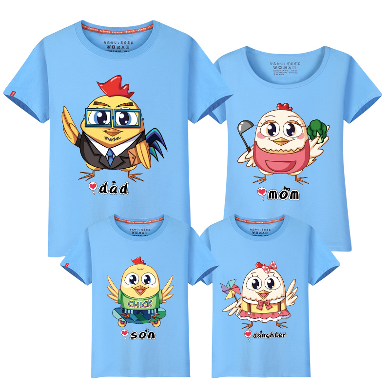 HTB1cjmKbgsSMeJjSspcq6xjFXXah - Family Matching Clothes Leisure New Summer Cotton T-shirts Boy for Father Mother Son Daughter Family Matching Outfits Look