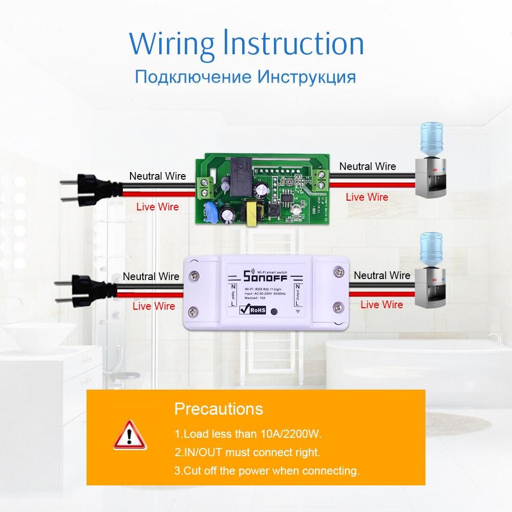 Wiring Instruction