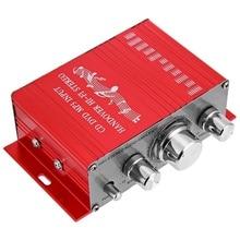 Мини Автомобильный стерео усилитель HY2001 Hi-Fi 12 В 2 канала Авто Аудио Цифровые усилители звук CD DVD MP3 вход для автомобиля мотоцикла