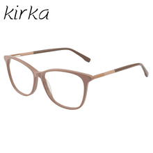 Kirka Glasses Frame Women Vintage Lady Eyewear Frame Clear L