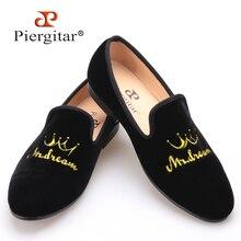 Nuevo estilo de bordado de la corona de los hombres hechos a mano de terciopelo zapatos de los hombres de los holgazanes boda y fiesta zapatos planos de los hombres de tamaño EE.UU. 4-17 Envío gratis