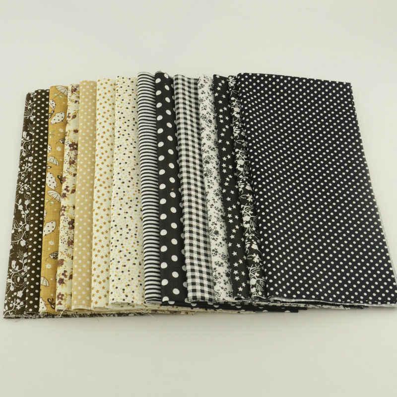 Booksew telasデalgodonパラパッチワーク 14 コーヒー個/ロット 20x24 センチメートル綿 100% 無地生地tissuコトンauメートル工芸品縫製