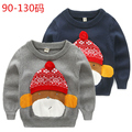 Sweaters Cotton Baby Sweater cotton clothing spring 2017 children sweater 8067