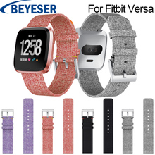 Soft Denim Watch Band For Fitbit Versa Wristband Wrist Strap Smart WatchBand Replacement New Arrival