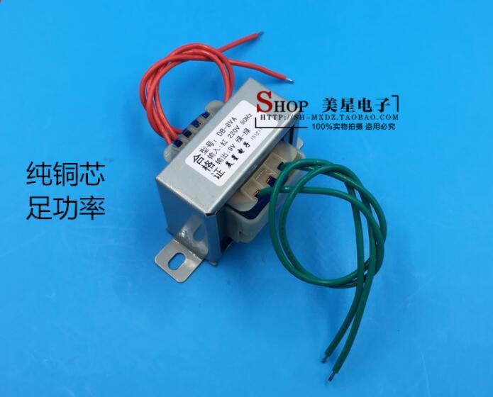 Heimwerker Ehrlichkeit 9 V 0.8a Transformator 8va Ei48 Transformator 220 V Eingang Power Transformator Für Audio Elektronische Waage Transformatoren