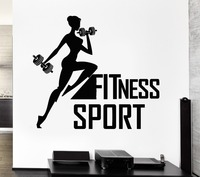 Fitness Sport Vinyl Wall Decal Woman Bodybuilding CrossFit Gym Art Mural Wall Sticker FitnessCentre Decor Wall Sticker For Room