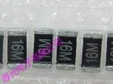 [Power Adapter] Resistências de Chips 2 W 6432 2512 2 W 16 milliohms 16MR 0.016R