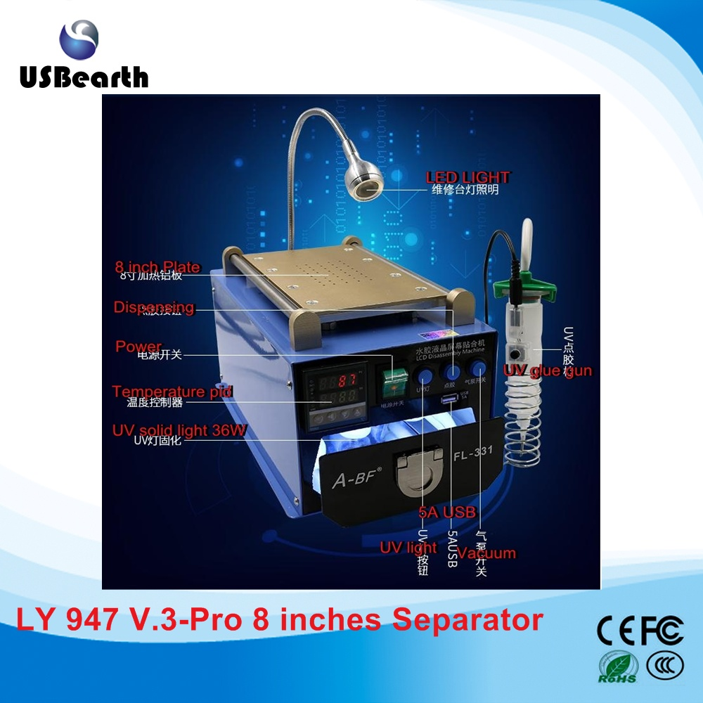 LY 947 V.3-Pro 8 inch replacement lcd screen separating machine with light glue dispenser LED light