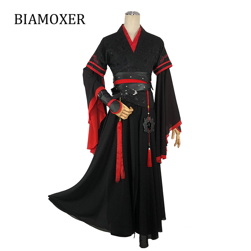 BIAMOXER Xuanyu ataları tam