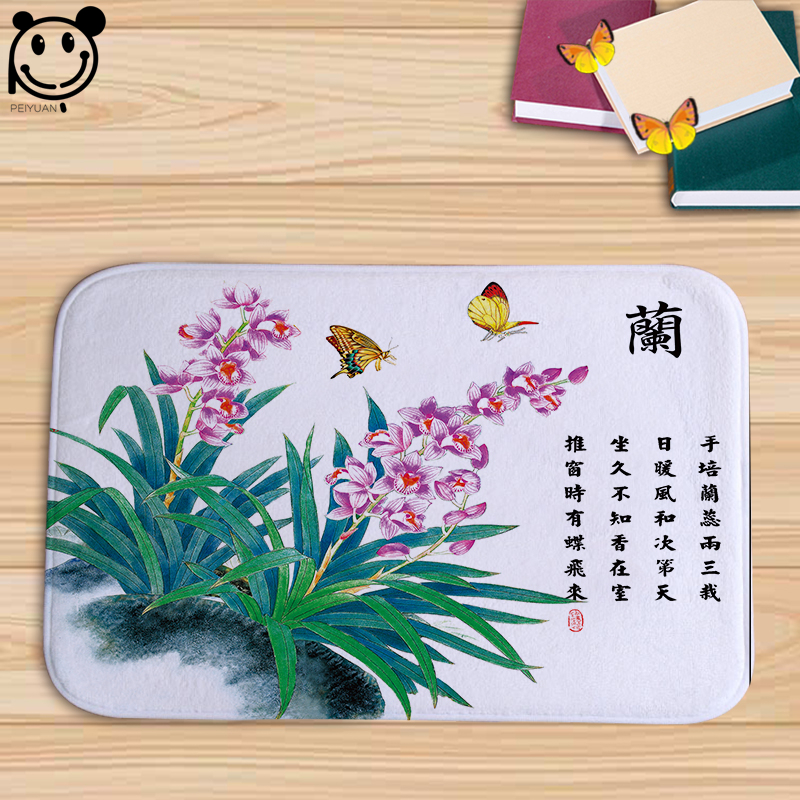 PEIYUAN Doormat Print Chinese Style Plants and Text Orchid Bamboo Plum Chrysanthemum Floor Mat Flannel Fabric Soft Rug