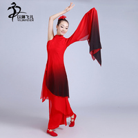 Women Chinese Dance Costumes Ancient Chinese Costume Traditional Yangko Classical Dance Costumes Stage Performance Clothing