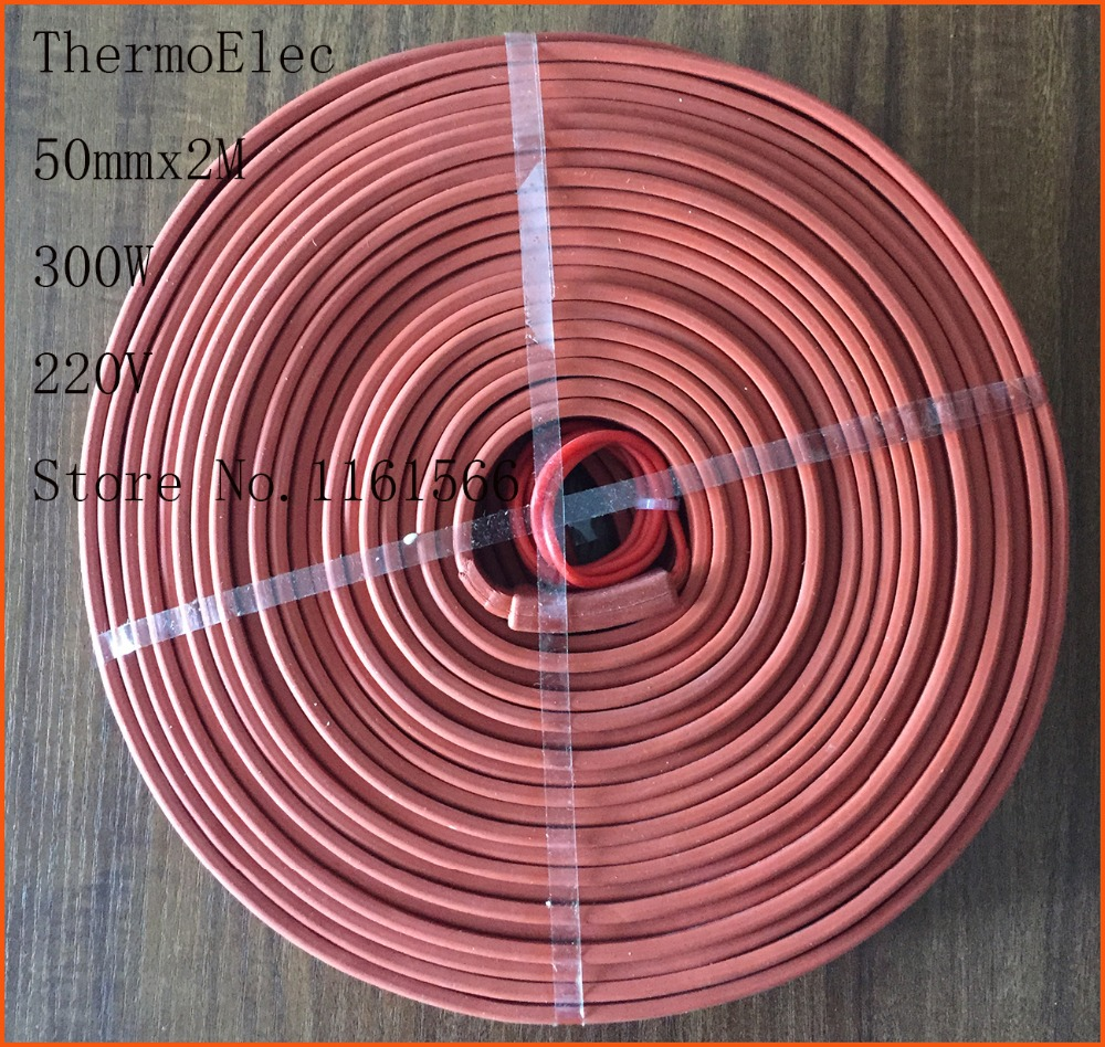 50mmx2M 300W 220V Silicone Heater , Flexible Heating Element Silicon rubber waterproof cable heating pipeline heater band