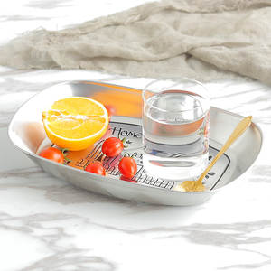 Wang Huang Metal Storage Tray Jewelry Food Fruit Plate