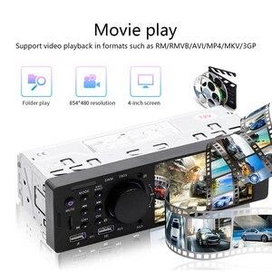 Image 4 - AMPrime 4022D 4.1 หน้าจอดิจิตอล 1Din วิทยุสนับสนุนวิทยุ USB AUX FM BT รีโมทคอนโทรลพวงมาลัยย้อนกลับกล้อง