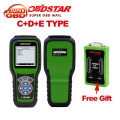 2017 OBDSTAR X100 PROS Auto Key Programmer (C+D+E) including EEPROM adapter for IMMO+Odometer+OBD Software DHL Free Ship
