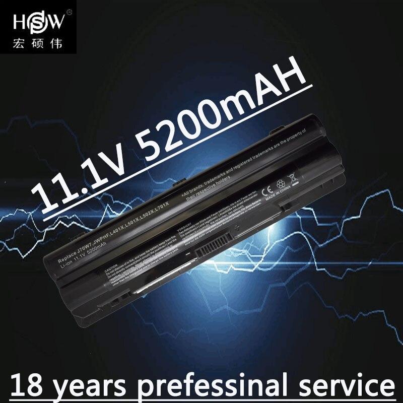 HSW Laptop Battery For Dell XPS 14 15 17 L401x L501x L502x Battery L701x L702x 312-1123 312-1127 J70W7 JWPHF R795X WHXY3 Battery