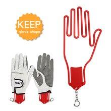 1 шт. перчатка для гольфа держатель с брелоком пластиковые перчатки стойки сушилка для белья Носилки 4 цвета Прямая поставка