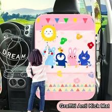 New Cartoon Car Seat Back Protector Cover Toddler Anti Kick Mat Children Car Graffti Rug Backseat Organize Bag Mutifictional Pad