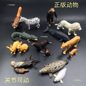 Simulation T  pvc  figure  Wild Animal Model set   gift   16pcs/set