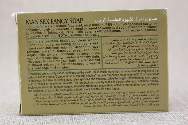 massage de savon de sexe