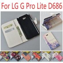 Для LG G Pro Lite D684 D686 D682/D 684 686 682 откидная крышка кожаный чехол Корпус для LGD LGD686 LGD684 LGD682 телефон чехлы