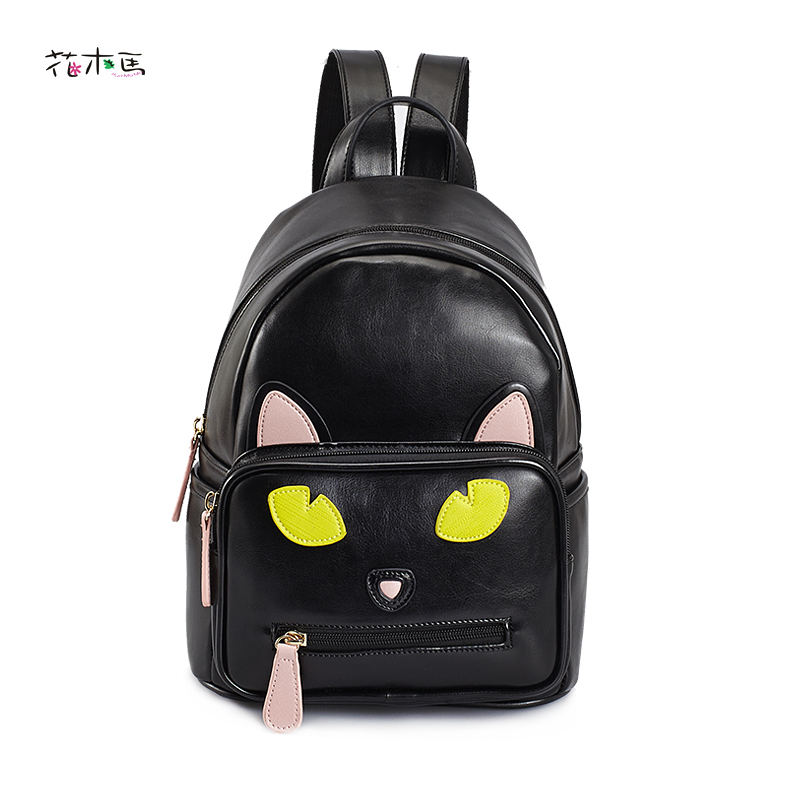 High quality Female backpack black PU leather school bag women knapsack Cute Cat desgin Preppy style backpacks 8848 brand women backpack preppy style 2017 spring new school student bag backpacks knapsack female 15 6 laptop 173 002 013